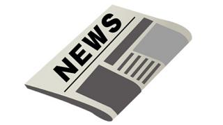 日経産業新聞,日経新聞,運送会社,シゲタイーエックス,東京,一面,記事